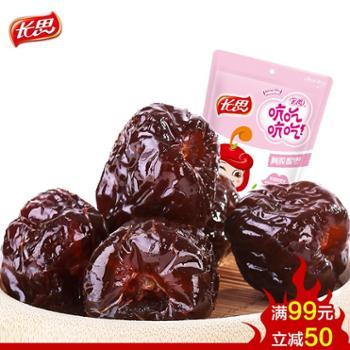 长思 阿胶蜜枣500g无核山东特产大红枣枣子 小包装金丝蜜枣包粽子