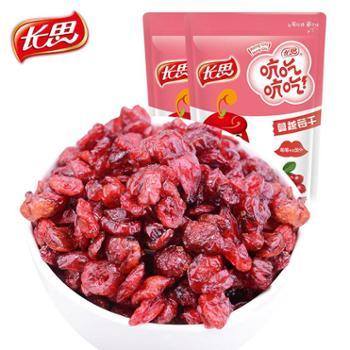 长思蔓越莓干108g*2袋
