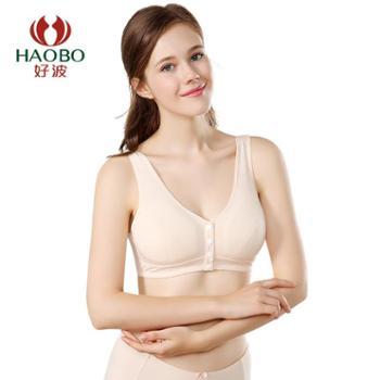 好波新品舒适文胸前开扣妈妈文胸可哺乳文胸中老年妈妈胸罩HW1830