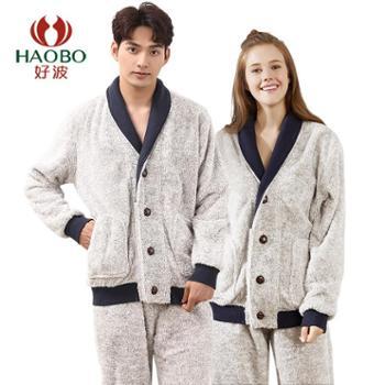 【电商款】好波珊瑚绒睡衣套装情侣款可外穿法兰绒睡衣DJR1803