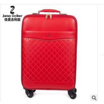 佳美吉利亚正品拉杆箱 22寸大容量拉杆箱万向轮 结婚旅行行李箱登机箱