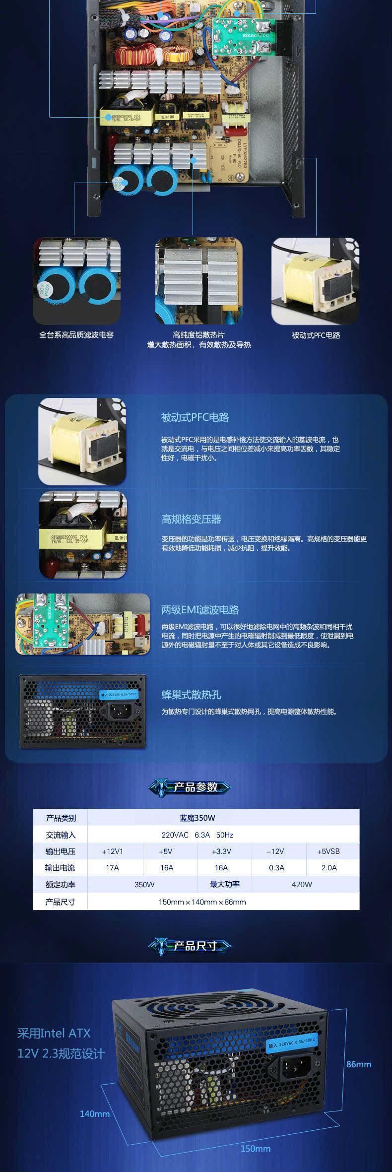 多彩 电脑电源台式机 电源额定350w主机箱电源
