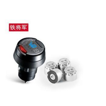 无线胎压监测表