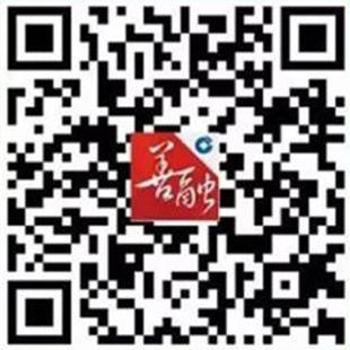 邮费补差价(潍坊地区线下活动专拍2018欢乐购)