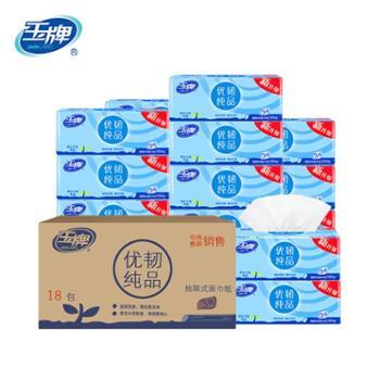 玉牌 3层软抽面巾纸 1箱18包 YFD31301