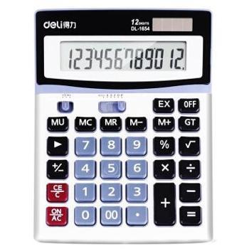 得力(deli)1654 经济型大屏幕计算器(灰)