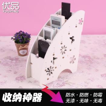优品 创意多功能收纳盒电视遥控器空调客厅桌面纸巾盒手机置物架小号