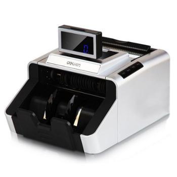 得力(deli)3919 高配版银行专用点钞机验钞机 智能语音 USB升级