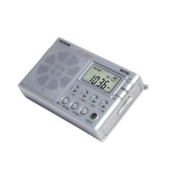 德生(TECSUN)R-9702 高灵敏度全波段立体声收音机(钛金白)