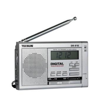 德生(TECSUN)DR-910便携式全波段收音机