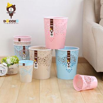 稻草熊 塑料欧式纸篓雕花家用厨房卫生间加厚无盖垃圾桶客厅垃圾篓压圈