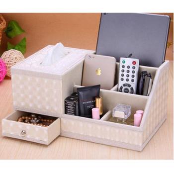 丽然欧式创意皮革桌面收纳盒客厅茶几纸巾盒遥控器盒餐巾抽纸盒