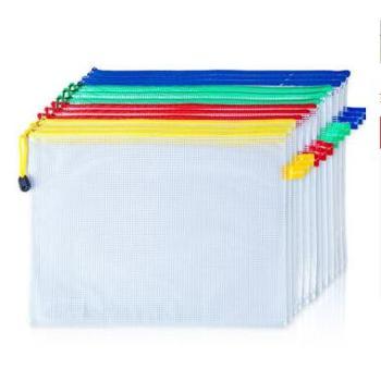 广博(GuangBo)12只装A4文件袋/PVC网格拉链袋/资料袋 颜色随机 P6001-1