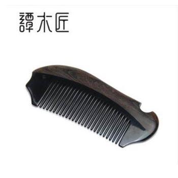 谭木匠牛角梳CGHJ0602天然发梳按摩梳角木梳子美发长发梳子