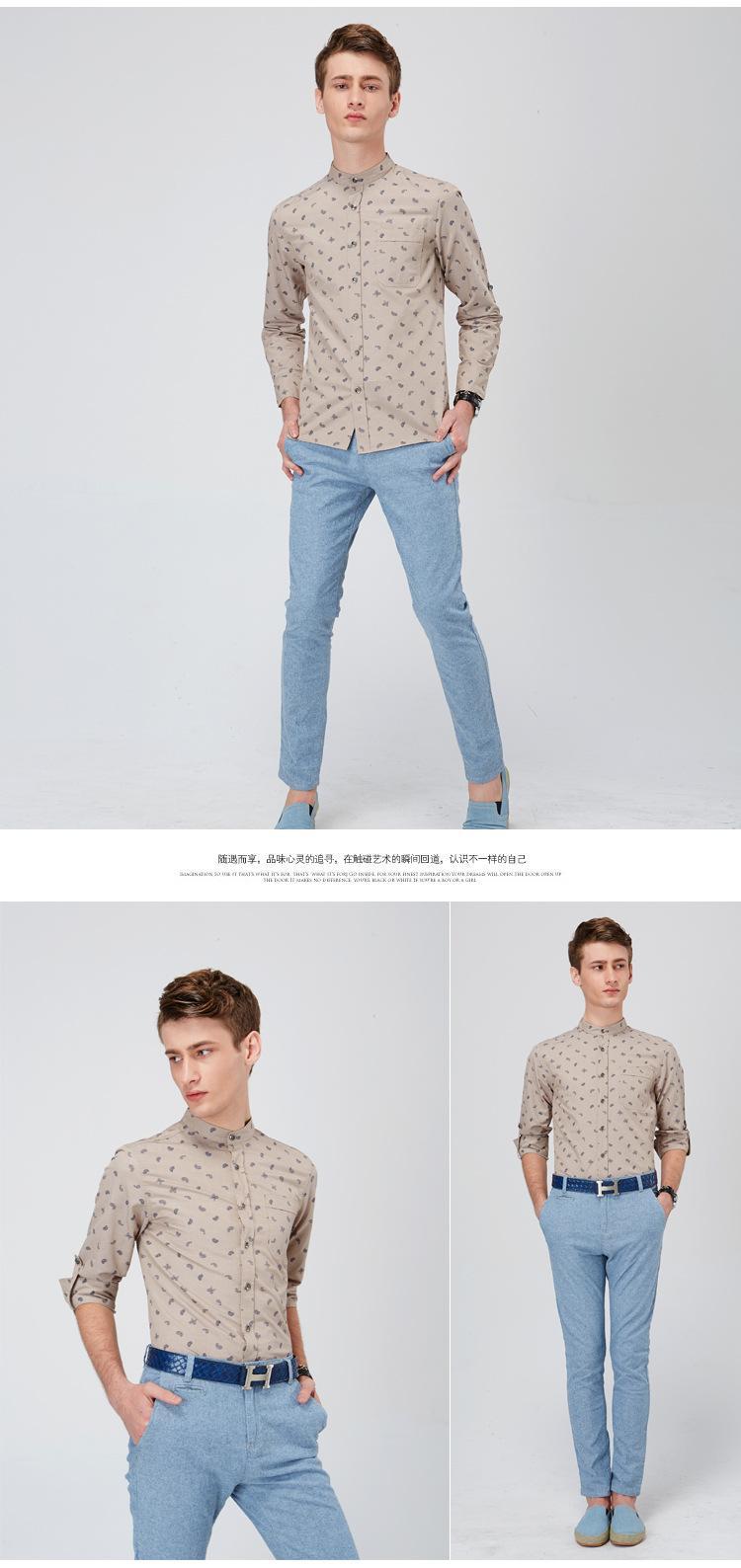 男装长袖衬衫立领纯色高弹力衬衣男士流行衣服超修身藏青色商...