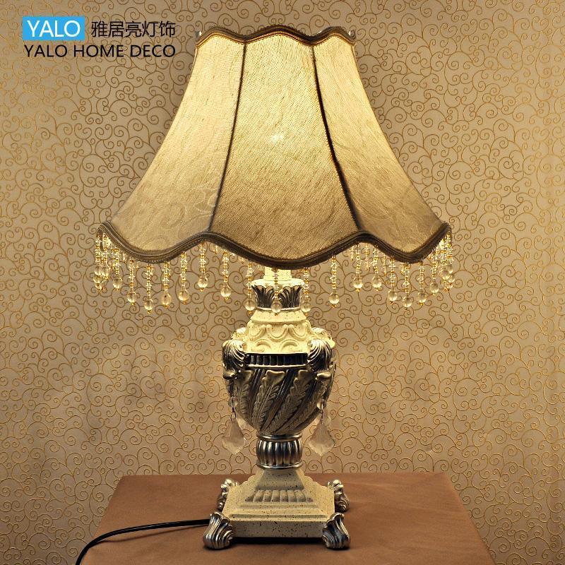 【雅居亮】欧式台灯奢华 田园温馨公主结婚婚庆礼物 书房卧室床头装饰
