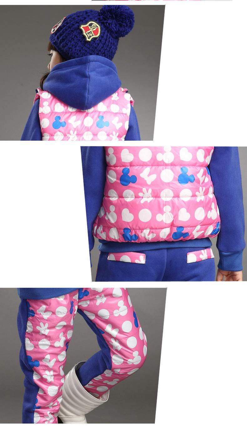 酷丫童装一件代发2014新款冬装女童三件套 中大童加厚套装R