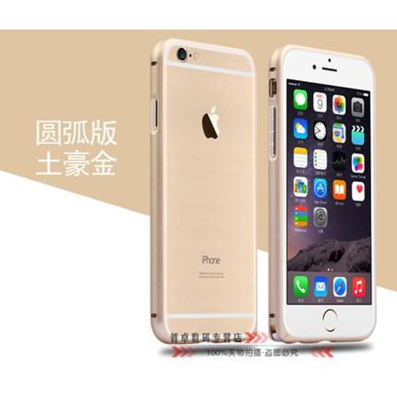 7寸 苹果6手机壳 金属边框 新款保护套外壳