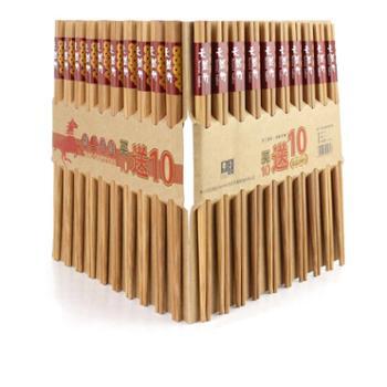唐宗筷 无漆无蜡家用竹筷子防霉筷20双装碳化筷子家庭日式餐具筷子