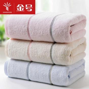 金号纯棉成人大浴巾 素色大气居家柔软吸水 实用舒适 特价包邮
