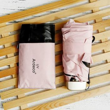超轻小五折伞迷你晴雨伞两用黑胶太阳伞女防晒防紫外线遮阳伞