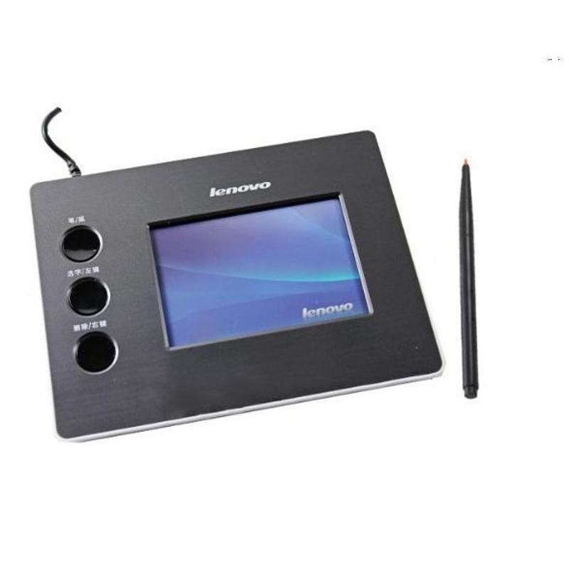 联想w2200 手写板 手写键盘原装电脑写字板 键盘输入板