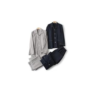 MEHOM我享我家纯棉棉绒男士包边家居服ins纯色男式睡衣灰色藏青色四季款春季秋季