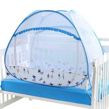 龙之涵婴儿床蚊帐宝宝蚊帐罩小孩防蚊罩可折叠有底蚊帐蒙古包蚊帐