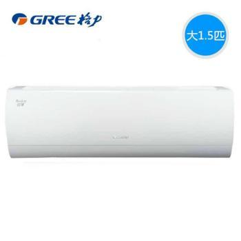 Gree/格力KFR-35GW/(35594)FNAa-A1润享一级大1.5匹变频空调挂机(限郑州地区)