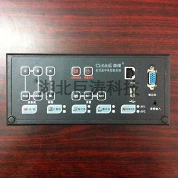 湖北巨涛科技臣河中央控制器CH-2300