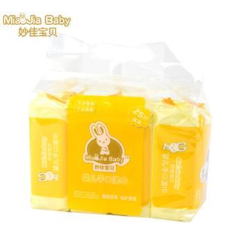 妙佳宝贝婴儿手口湿巾宝宝专用湿纸巾新生儿用品必备25片四联包