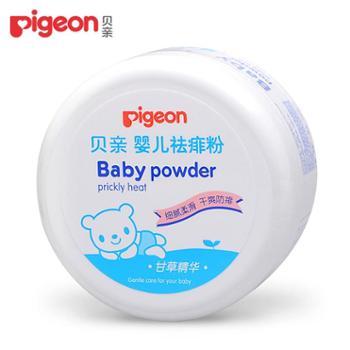 贝亲婴儿祛痱粉痱子粉120g宝宝爽身粉甘草植物精华HA09四季可用