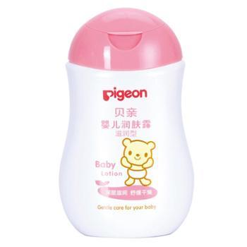 Pigeon贝亲润肤露婴儿宝宝润肤乳护肤润肤露200mL滋润型IA102