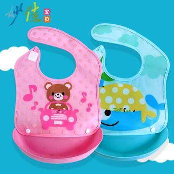 妙佳宝贝宝宝吃饭围兜防水儿童围嘴小孩喂饭婴儿口水兜单个装