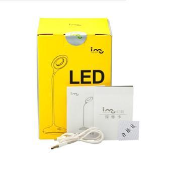 LED护眼灯 D2