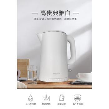 惠而浦 电热水壶