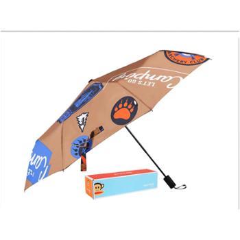 大嘴猴(Paul Frank)创意日用家居 时尚卡通雨伞 PFU001