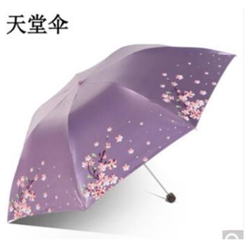 天堂伞 33138E 防晒防紫外线超轻铅笔伞女遮阳伞黑胶太阳伞三折晴雨伞两用
