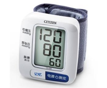 西铁城 全自动腕式电子血压计