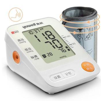 鱼跃(YUWELL)电子血压计 家用上臂式YE670D带语音 新款家用智能血压仪器