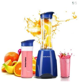 英国摩飞(Morphyrichards) MR9200便携式榨汁机料理机 家用果汁机辅食搅拌机