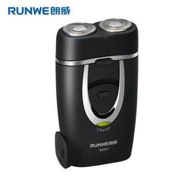 朗威(RUNWE)Rs831充电式双刀头剃须刀电动 须刨 剃须刀标配