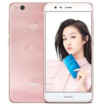 华为 HUAWEI nova 青春版 4GB+64GB 移动联通电信4G手机 双卡双待