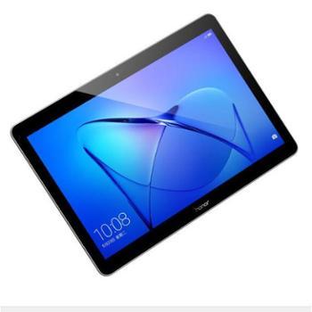 华为(HUAWEI)荣耀畅玩平板2 9.6英寸高通骁龙四核10平板电脑手机 苍穹灰 WiFi版 2GB+16GB 官方标配