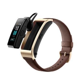 华为手环B5(蓝牙耳机+智能手环+心率监测+彩屏+触控+压力监测+Android+IOS通用+运动手环)商务版摩卡棕