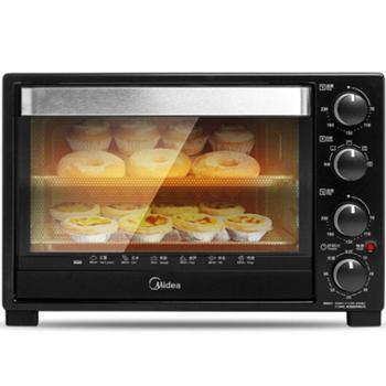 美的(Midea)T3-L321E电烤箱 家用32L大容量烘焙多功能自动烤箱