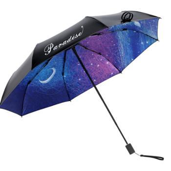 天堂伞 全遮光黑胶(UPF50+)三折小黑伞晴雨伞30565D
