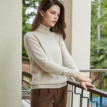 妙客春季新款高领修身羊绒衫女打底基础款衫羊绒女短款毛衣大码