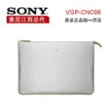 索尼电脑包15寸内包保护套VGP-CNC06笔记本包内胆包原装正品包邮