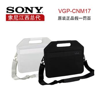 Sony/索尼 VGP-CNM17 索尼笔记本电脑包 13寸电脑包 单肩正品包邮